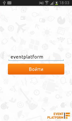 Event Advisor 2.0