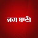 Jagbani Punjabi App logo