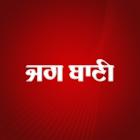 Jagbani Punjabi App icon
