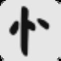 금강경 logo