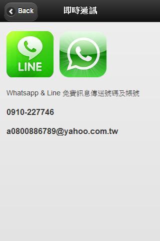 雙福搬家- screenshot