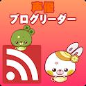 Seiyu(Voice Actors) BlogReader logo
