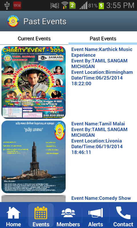 Tamil Sangam Michigan- screenshot