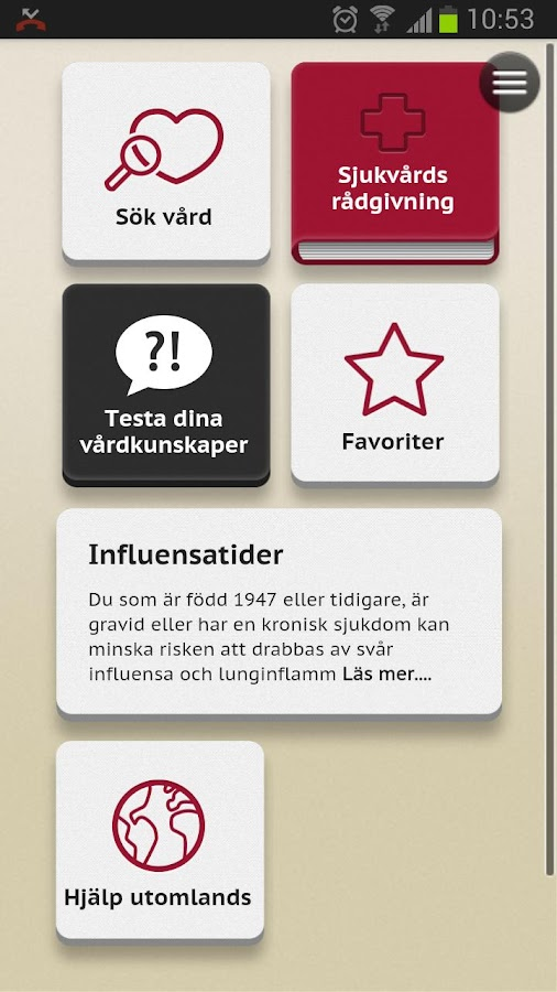 Närhälsan - screenshot
