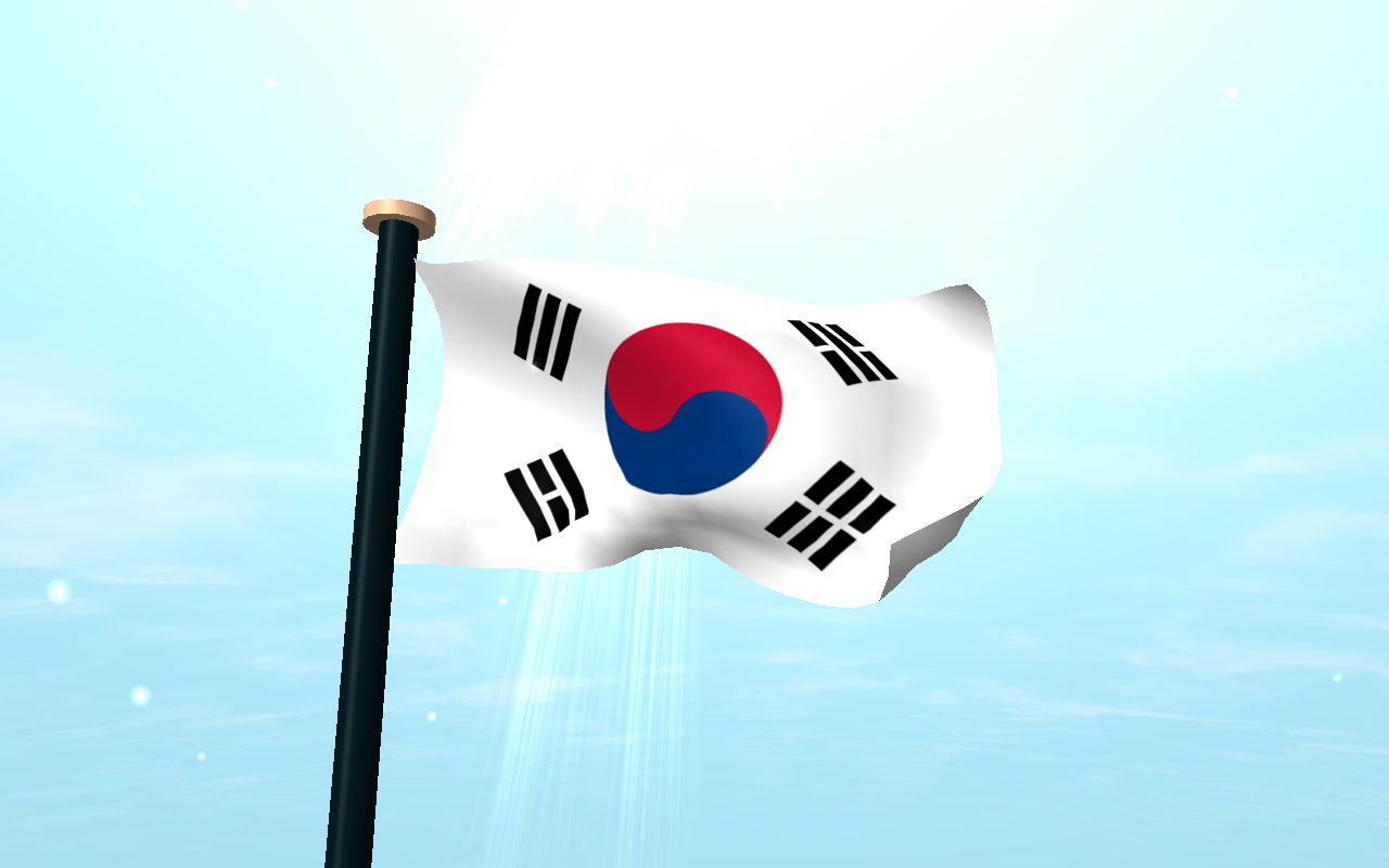 Download South Korea Flag 3d Free Apk Latest Version App For Android