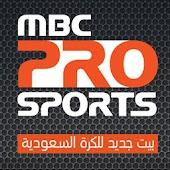 أهداف mbc سبورت - mbcsport