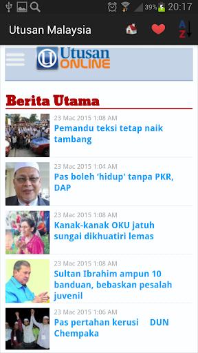 玩免費新聞APP|下載马来西亚报纸和新闻 app不用錢|硬是要APP