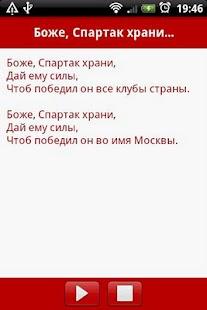 Вперед, Спартак!- screenshot thumbnail