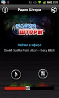 Screenshot of Радио Шторм