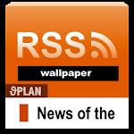 RSS ticker wallpaper