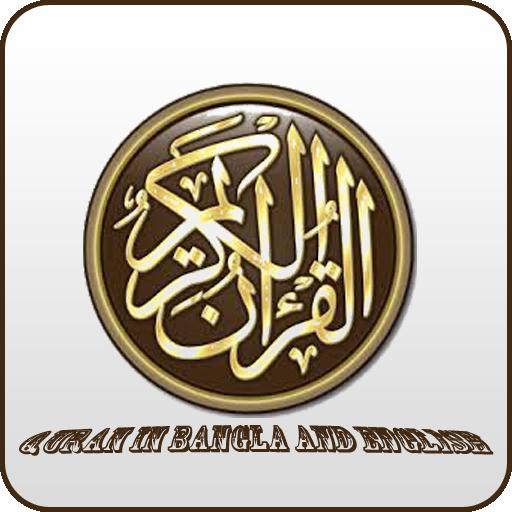 Quran in Bangla and English LOGO-APP點子