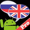 Ru-En Разговорник Pro icon
