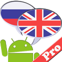 английский разговорник ru - en icon