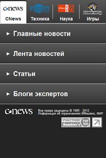 CNews Official portal- screenshot thumbnail