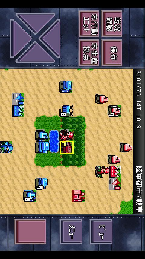 成金大作戦- screenshot