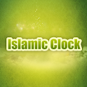 Islamic Clock icon