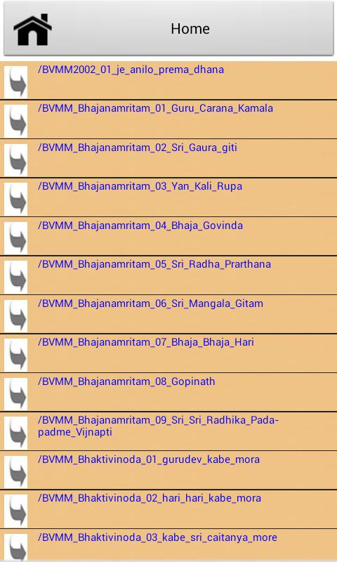 bhagavad gita audio in malayalam
