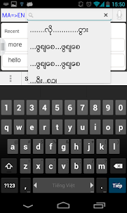 Myanmar English Dictionary - screenshot thumbnail
