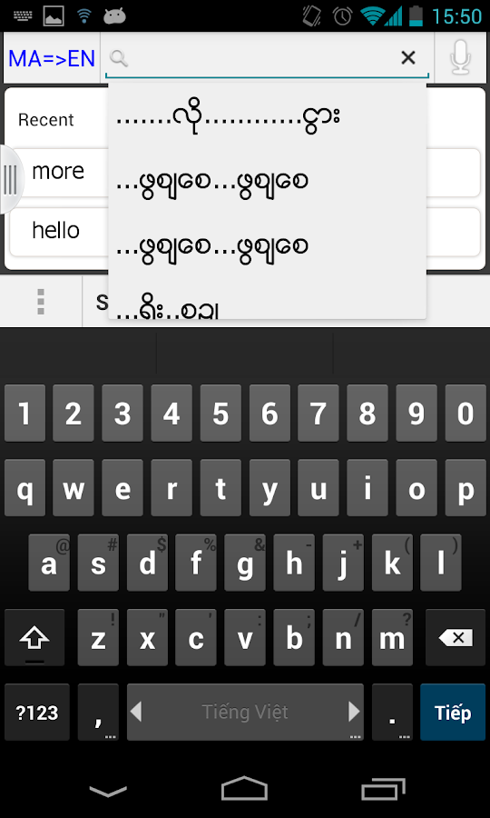 Myanmar English Dictionary - screenshot
