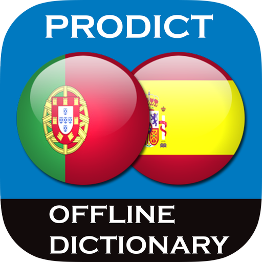 Portuguese Spanish dictionar LOGO-APP點子