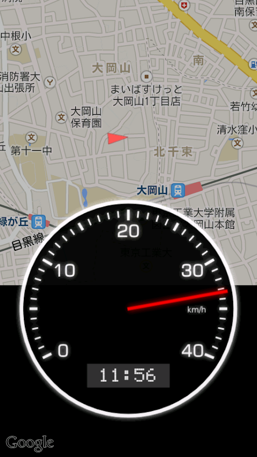 CycloMeter (Speedometer)- screenshot