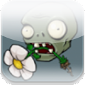 Plants vs Zombies Cheats App!