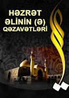 Screenshot of Imam Eli (e)in qezavetleri