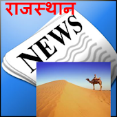 New Rajasthan News Hub