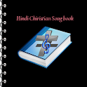 Hindi Christian Song Book icon