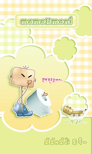 NK 카톡_모모N모니_쾌변해 카톡테마