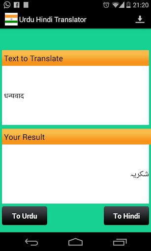 Urdu Hindi Translator