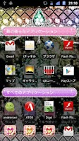 Screenshot of KiraHime JP Night Dream