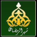 Shahr Ramadan icon