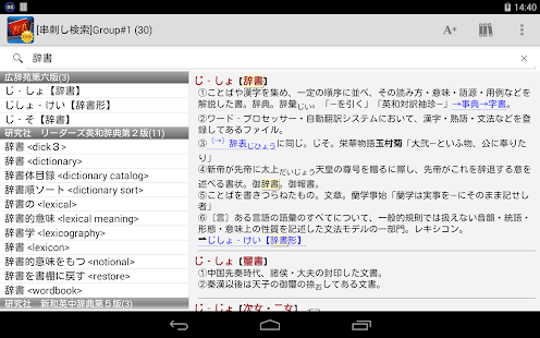 EBPocket Free- screenshot thumbnail