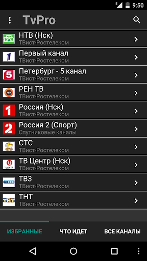 TvPro - телепрограмма