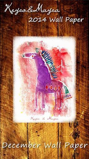 Keyco&Mayca 2014 Wall Paper