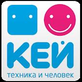 Интернет-магазин «КЕЙ»