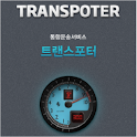 트랜스포터 logo