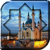 Beautiful Mosques Wallpapers