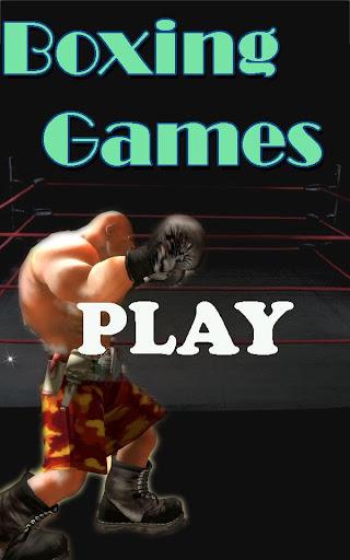 真正的拳擊遊戲