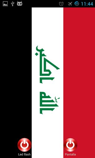 Lantern flash screen Iraq