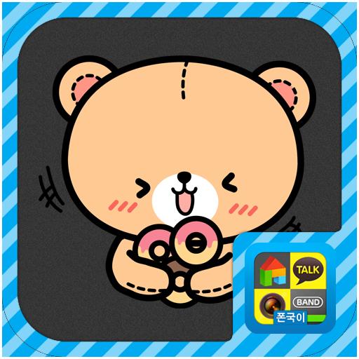 베니베어 스티커팩 個人化 App LOGO-硬是要APP