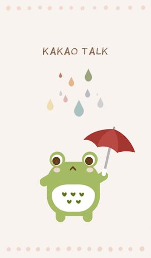 비 오는 날의 개구리 카카오톡 테마
