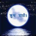 Good Night Hindi Image Shayari icon