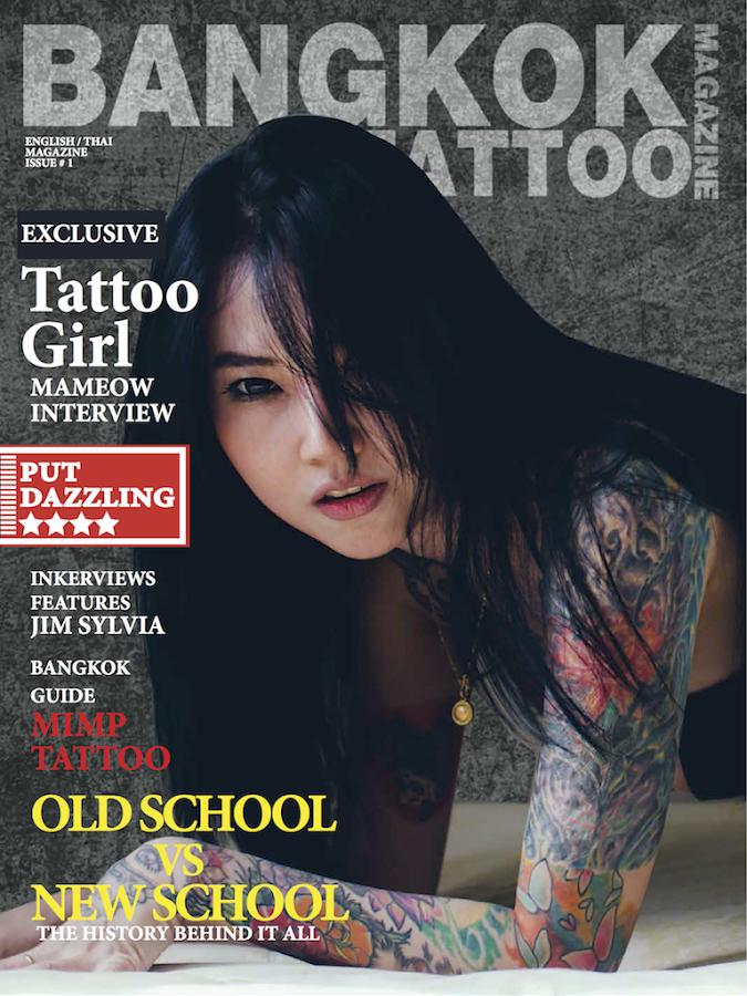 Remove tattoo bangkok homemade tattoo removal remedies for Best tattoo magazine