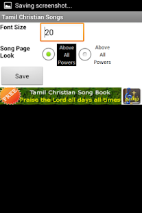 Tamil Christian Songs Book - screenshot thumbnail