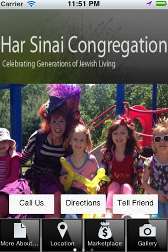 Har Sinai