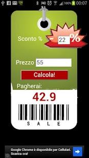 Easy discount calculator- screenshot thumbnail