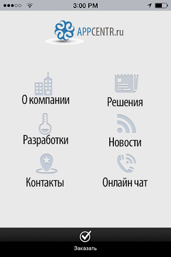 Центр Мобильных Приложений