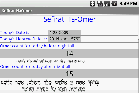 Sefirat HaOmer- screenshot